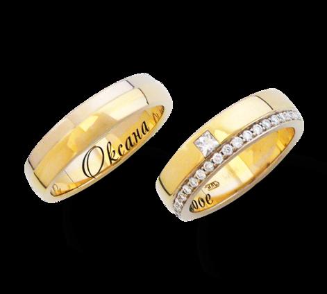 Кольца из золота с бриллиантами, артикул 31466 - Baskrin
